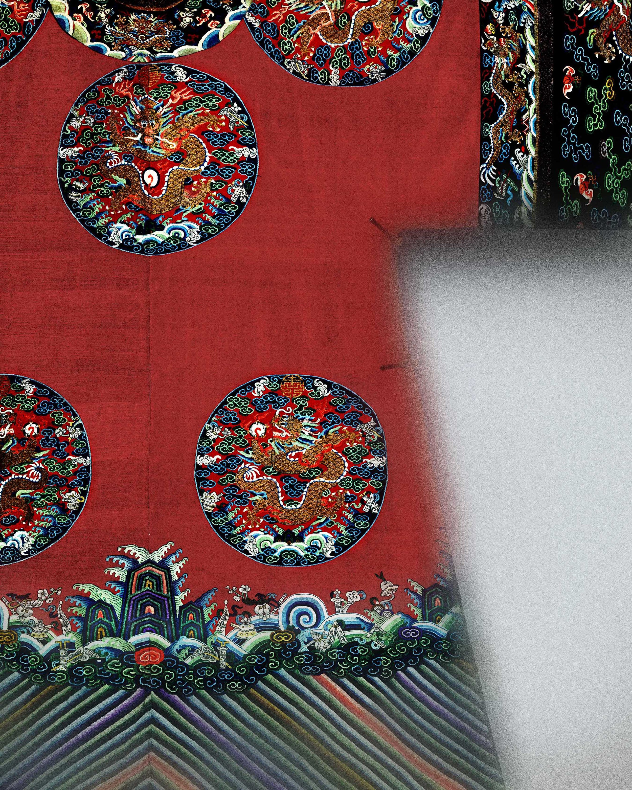 Woman's Imperial Court Robe (Chinese)