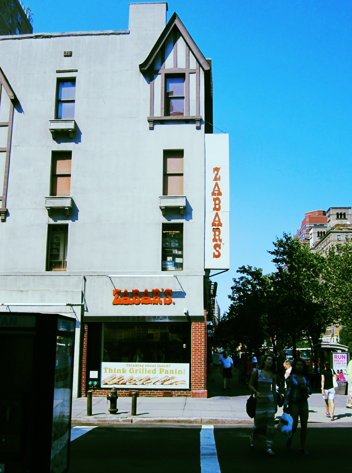 A truly wonderful place. 2245 Broadway (at 80th Street). We learned about it while watching a  video guide  to the Upper West Side by a fellow blogger. Check it out!