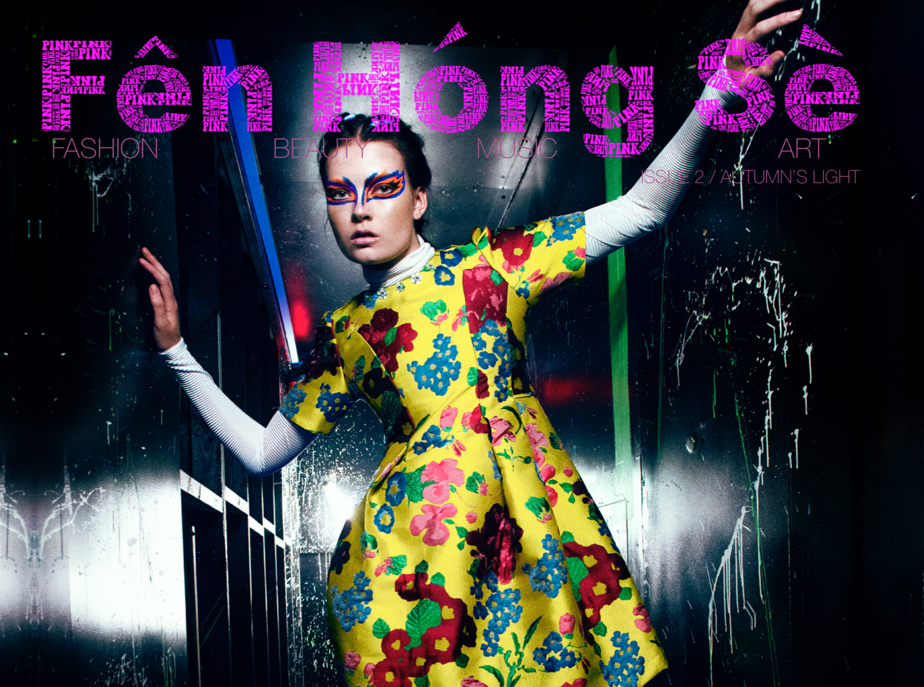 Fen Hong Se