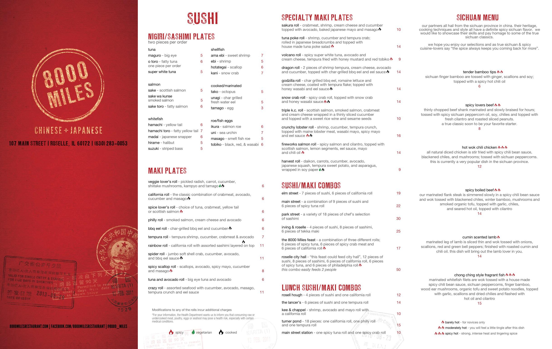 8000miles_menu.png