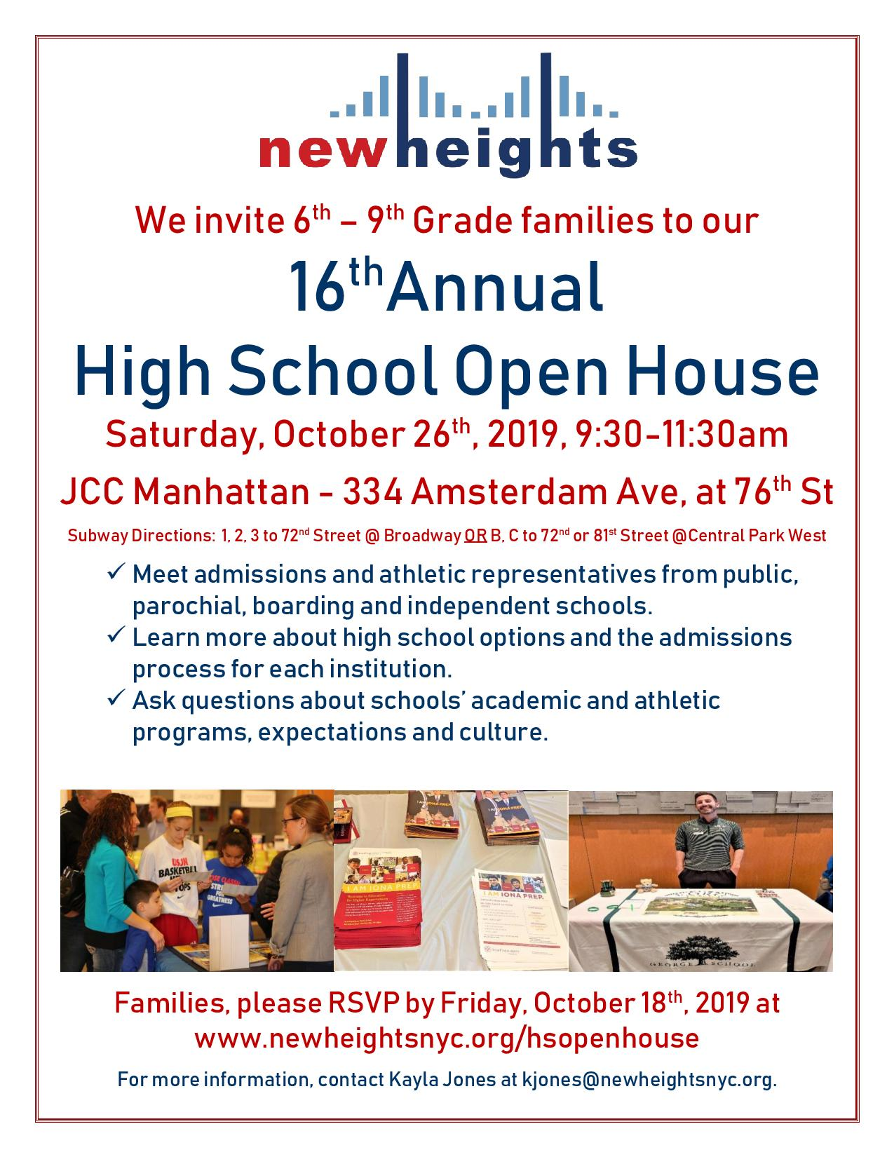 NH HS Open House Flyer 2019-page-001 (1).jpg
