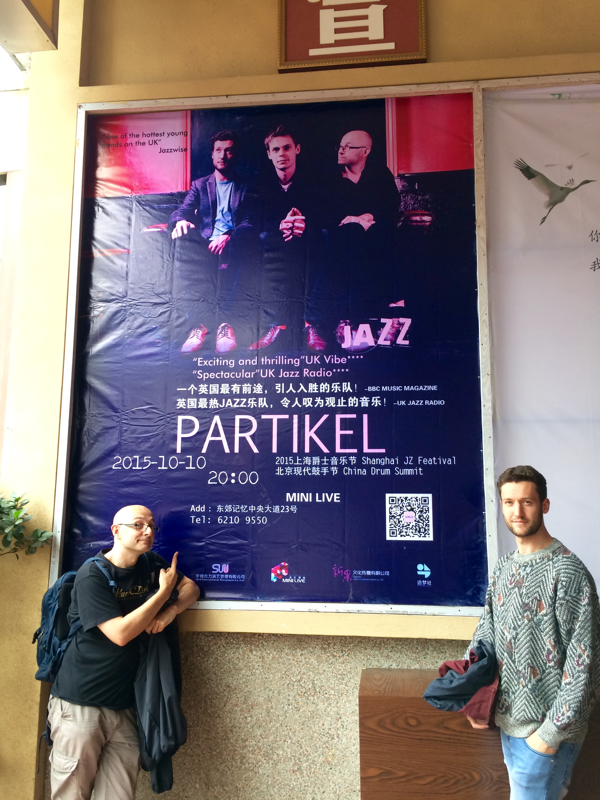 With a Partikel poster in ChengDu