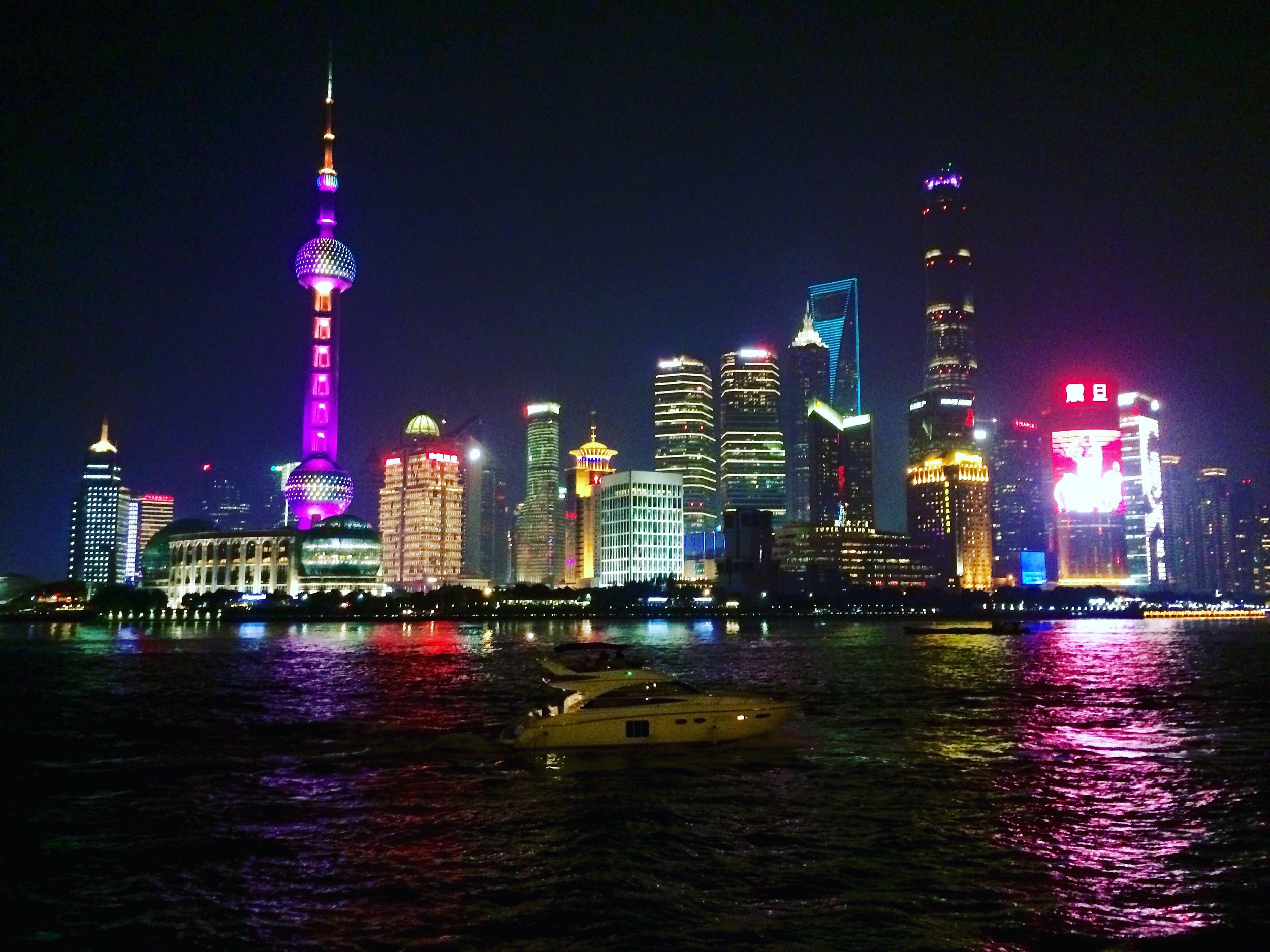view from the Bund in Shanghai