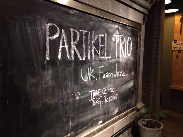 Partikel at the DDC Club, Beijing