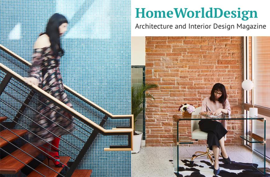 home world design jeanne schultz design studio.jpg