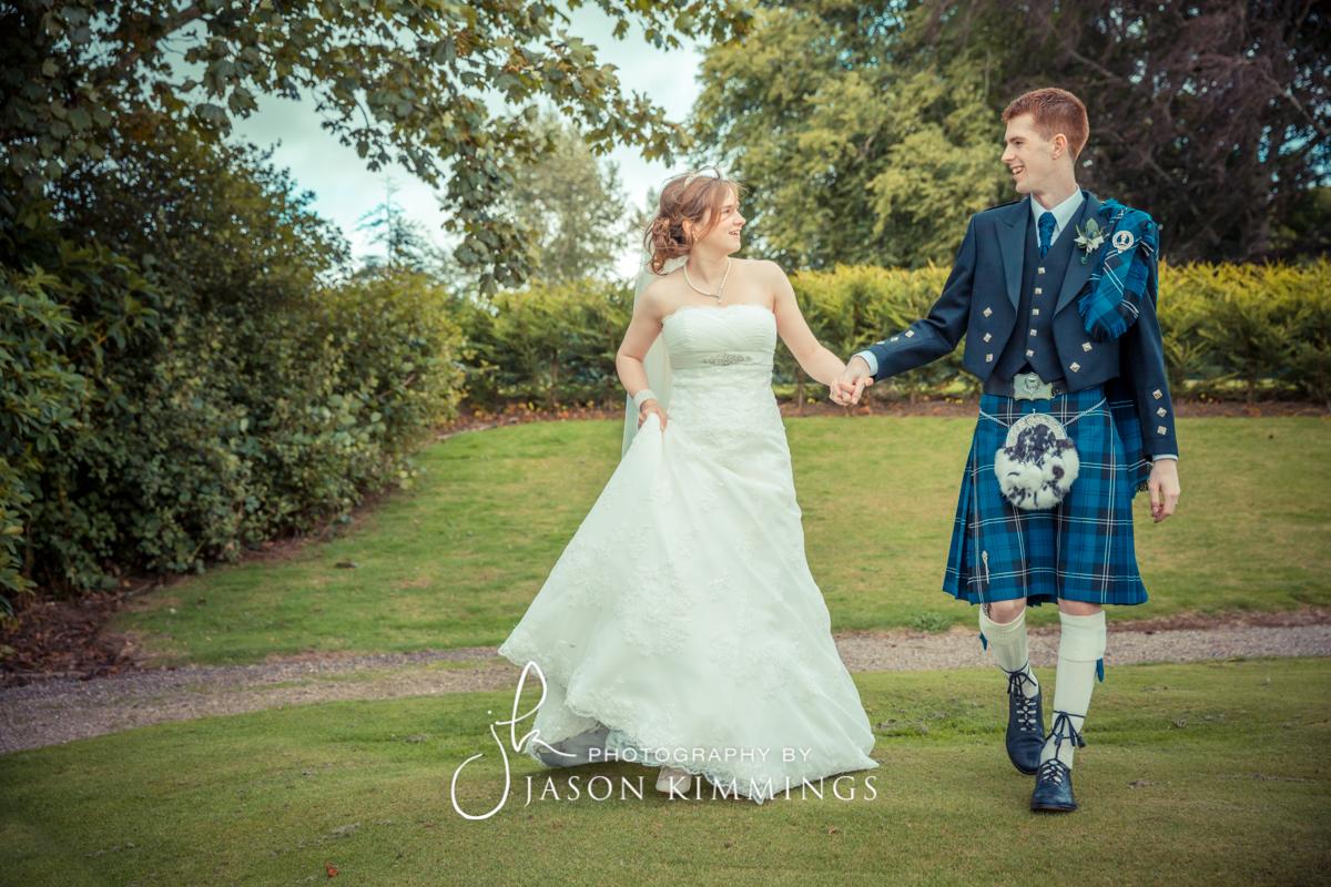 Perth-Murrayshall-Wedding-Photography-36.jpg