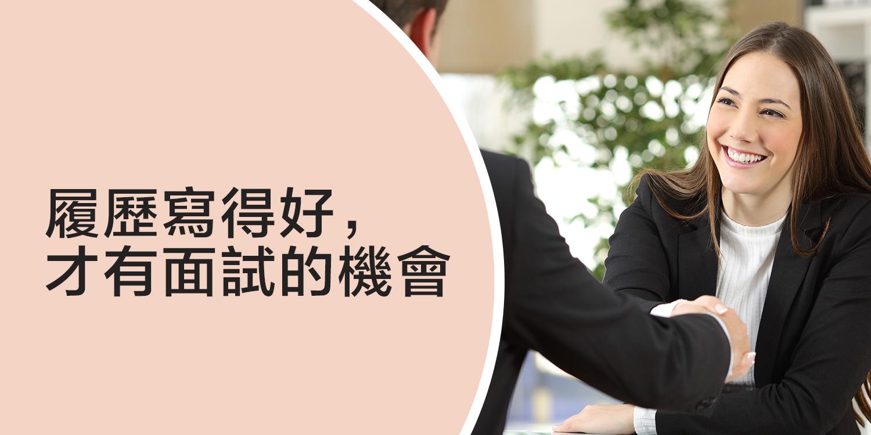 cv design banner.jpg