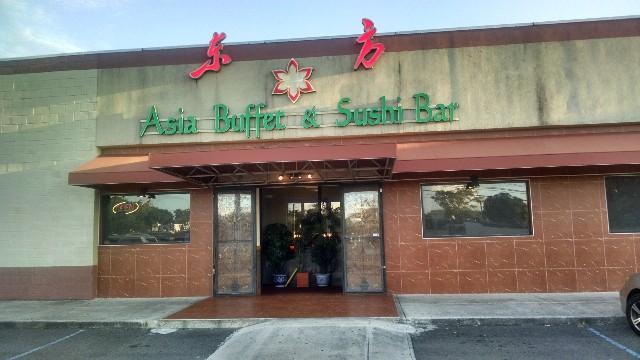 asia_buffet_and_sushi.jpg