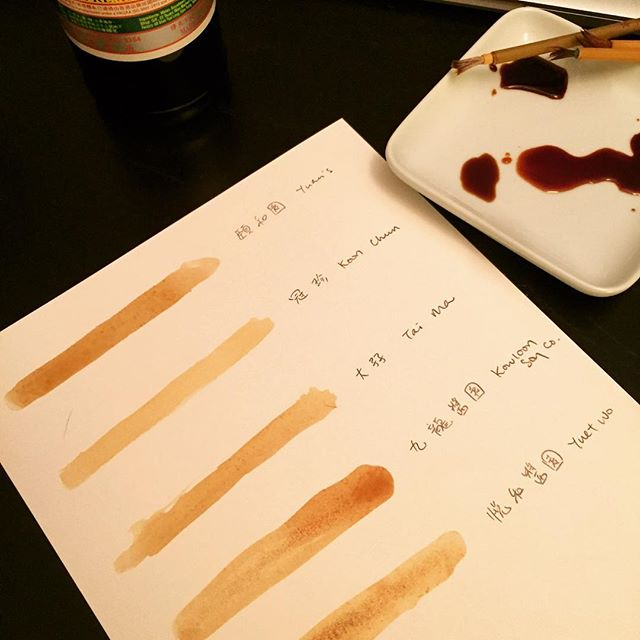 Shades of liquid gold, experimentation #soysaucetasting #eatingdesignhk