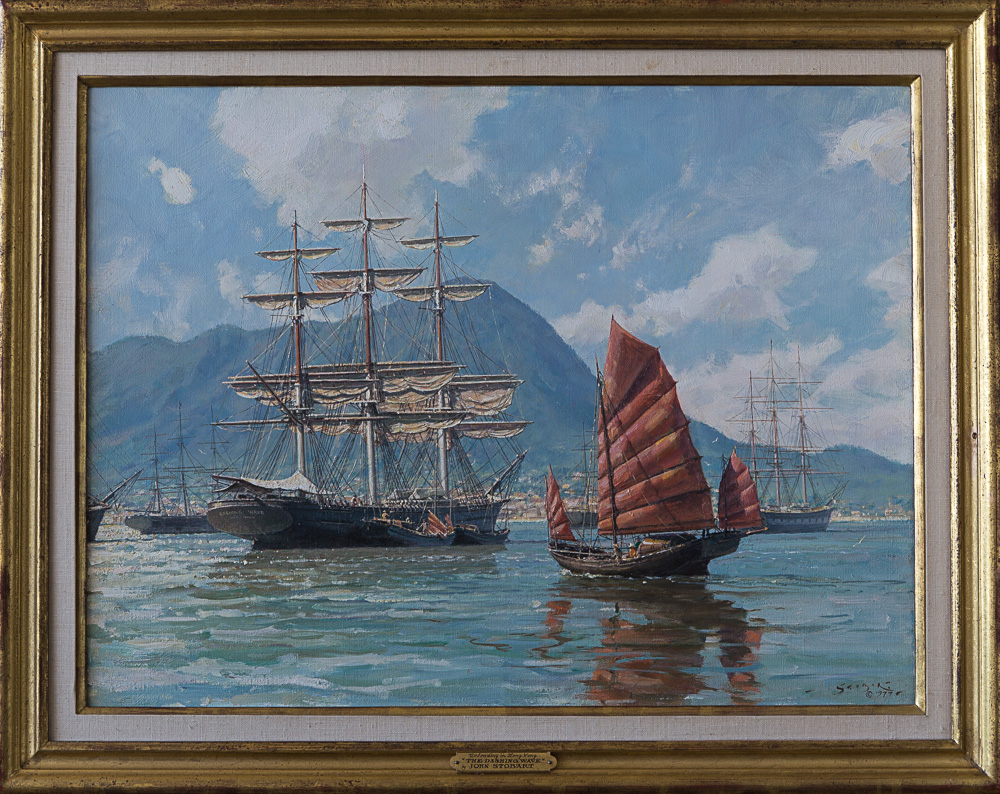 Stobart Dashing Wave Unloading in Hong Kong FRAMED--Web.jpg