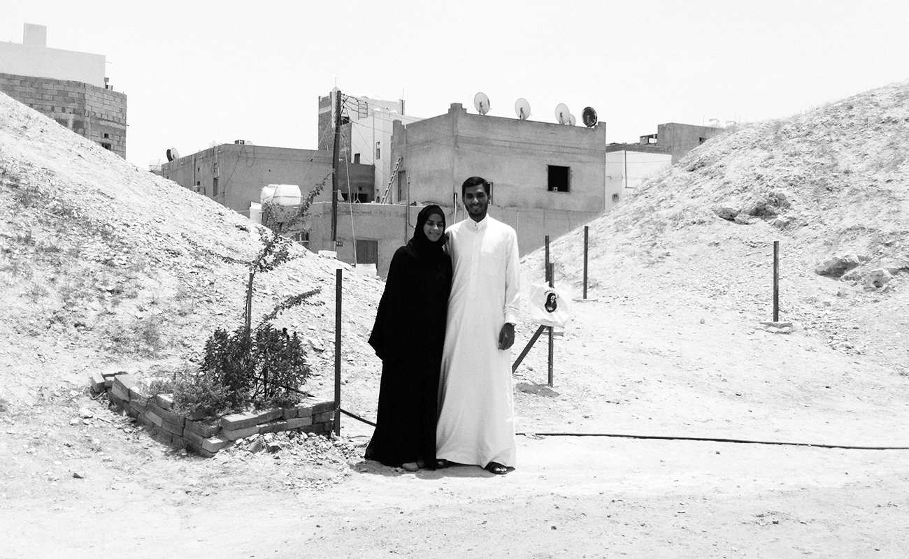 The Dilmuni Couple, Hussain Almosawi & Mariam Ameer Alarab, Bahrain 2014