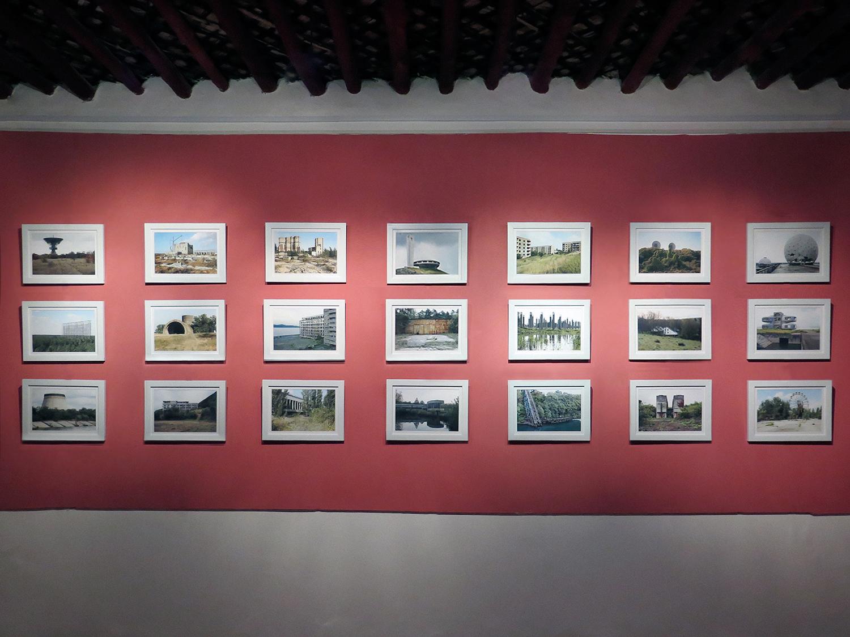 Centre des Arts photographiques, Bahreïn 2014