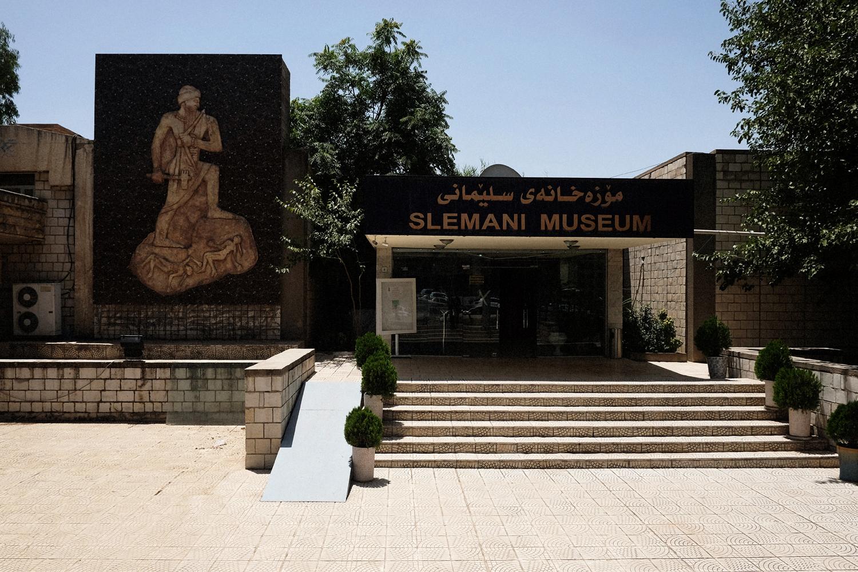Musée de Soulaymanieh