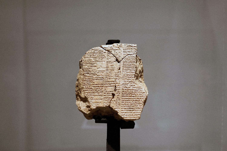 Épopée de Gilgamesh, 2700 av. JC