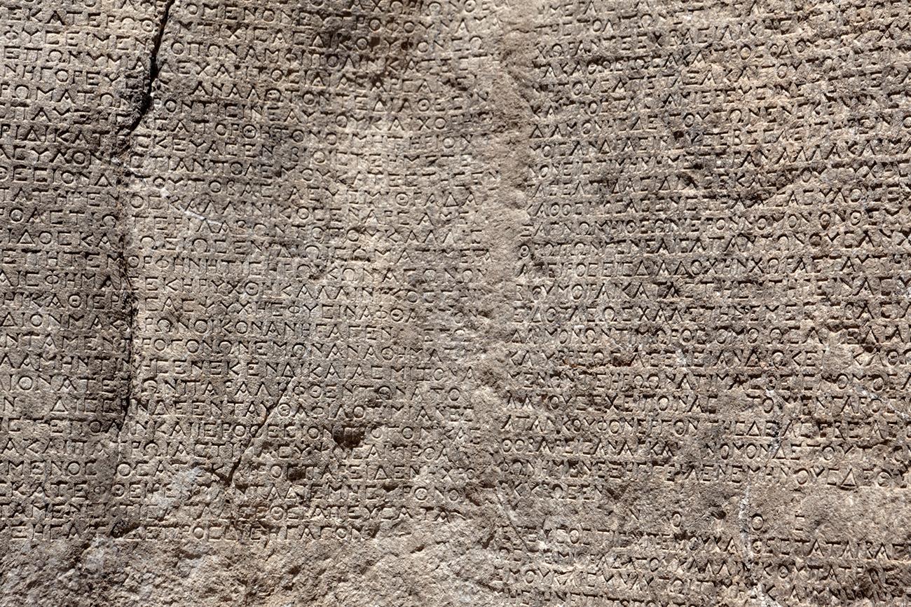 Inscriptions grecques à Arsameia