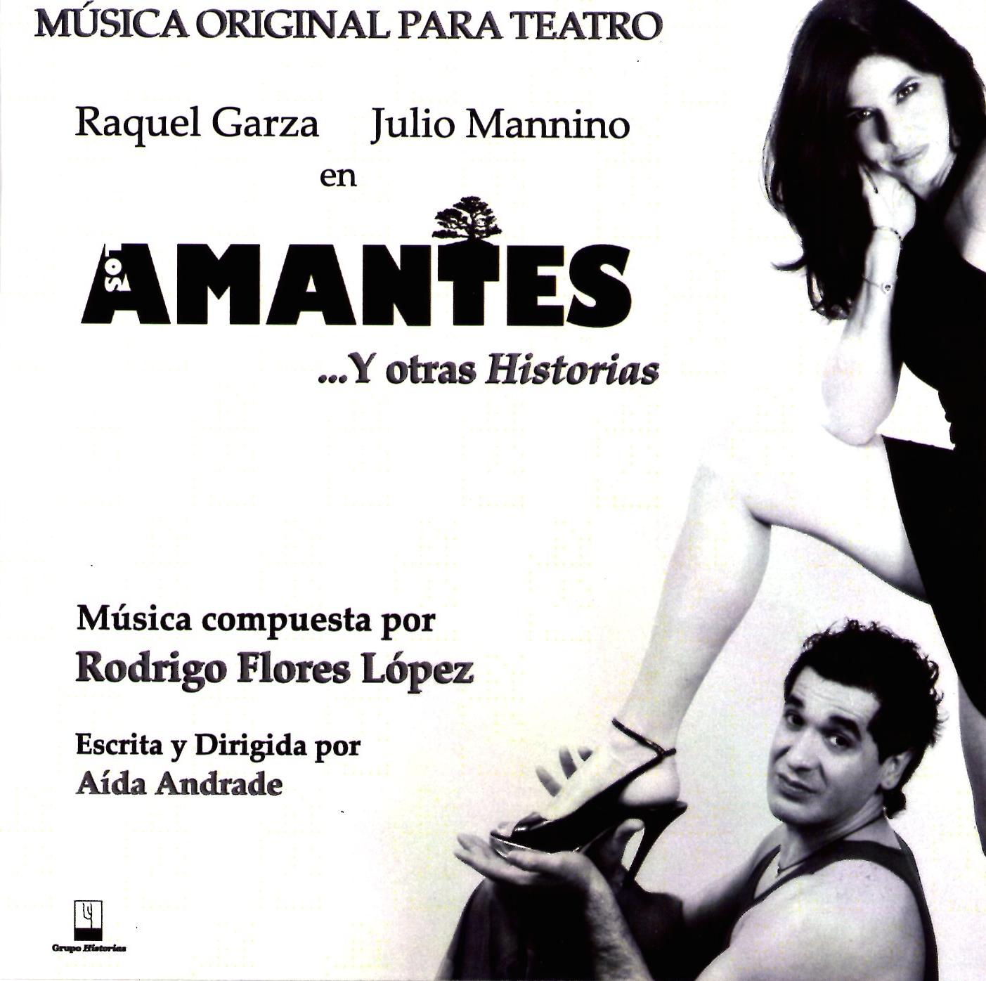 Los Amantes  Original Score (Limited Edition)