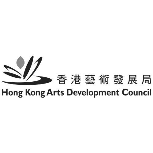 Hong Kong Arts Development Council Red Fox Films Client