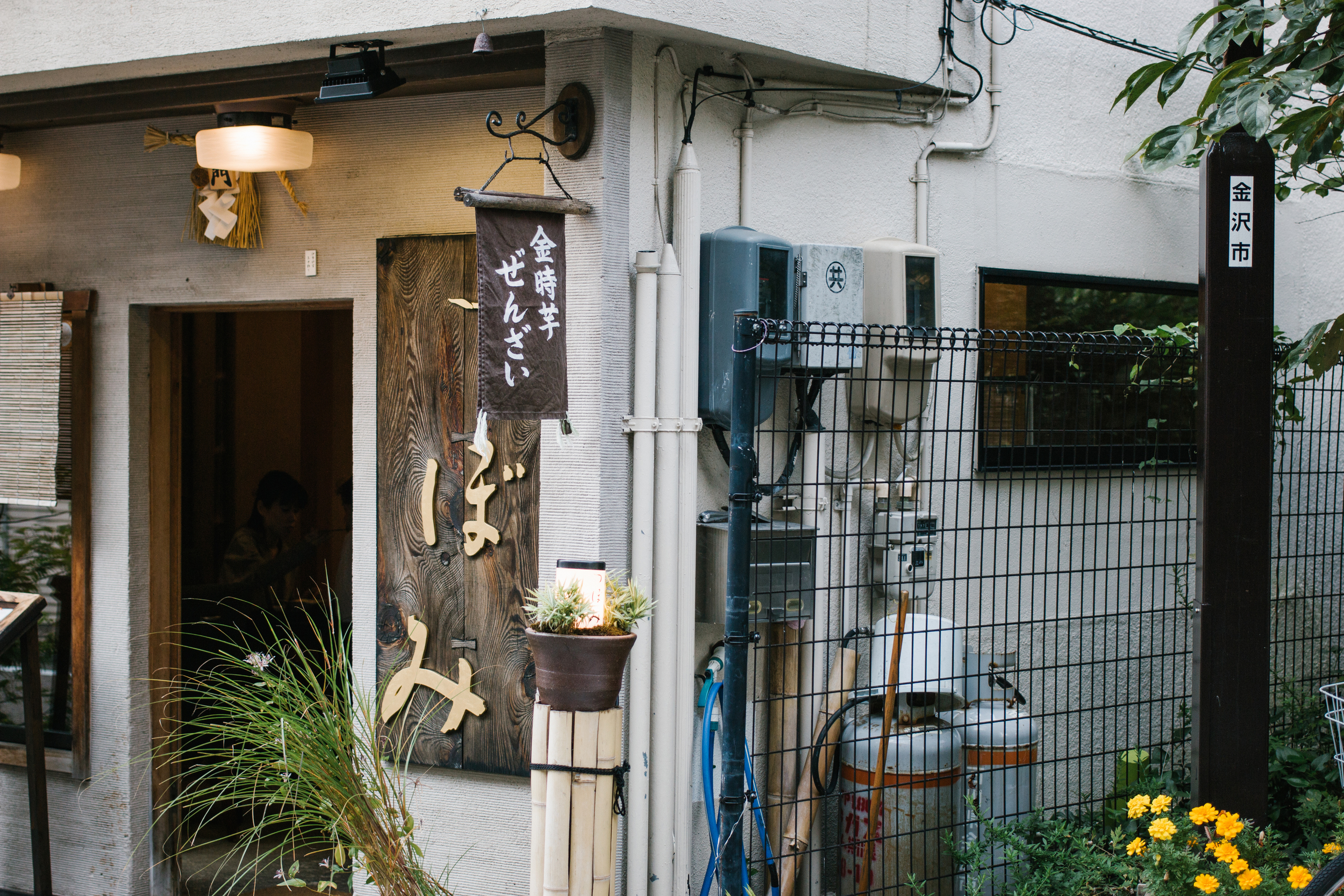One of the best dessert shops  つぼみ  with a serene garden and pond in the back