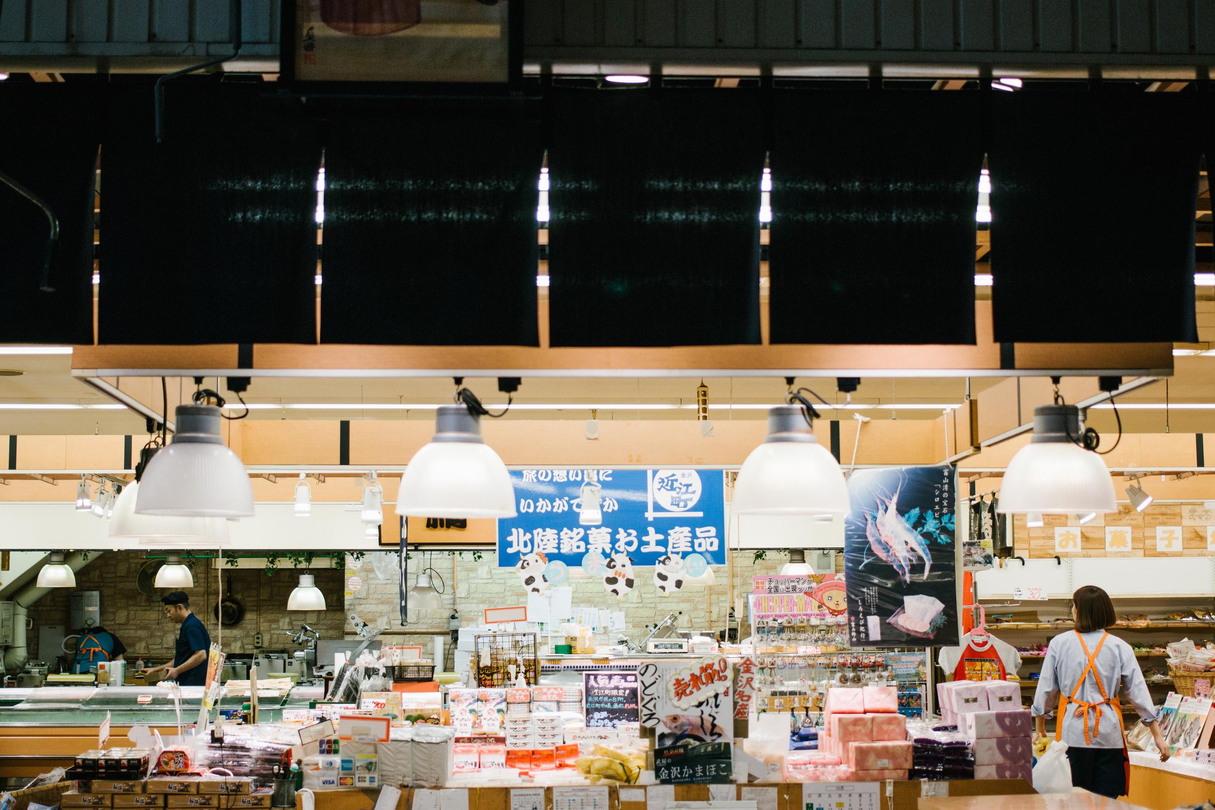 金沢の台所 近江町市場 Fish Market  with lots to eat and see