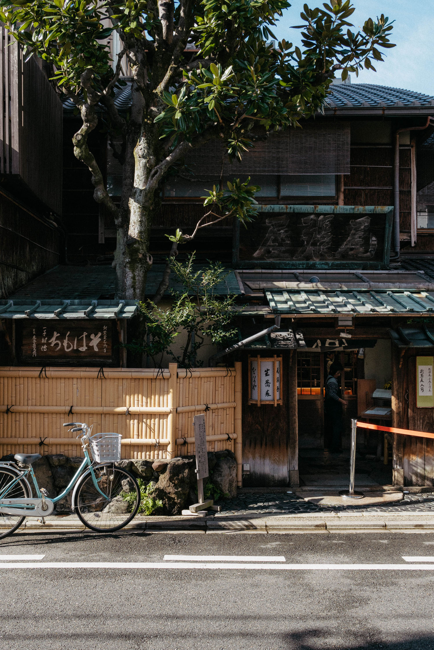 Oldest soba house in Kyoto (553-years-old),  Honke Owariya   Heard there is usually a line, but arrived at 11am (opening time) and we were seated right away.