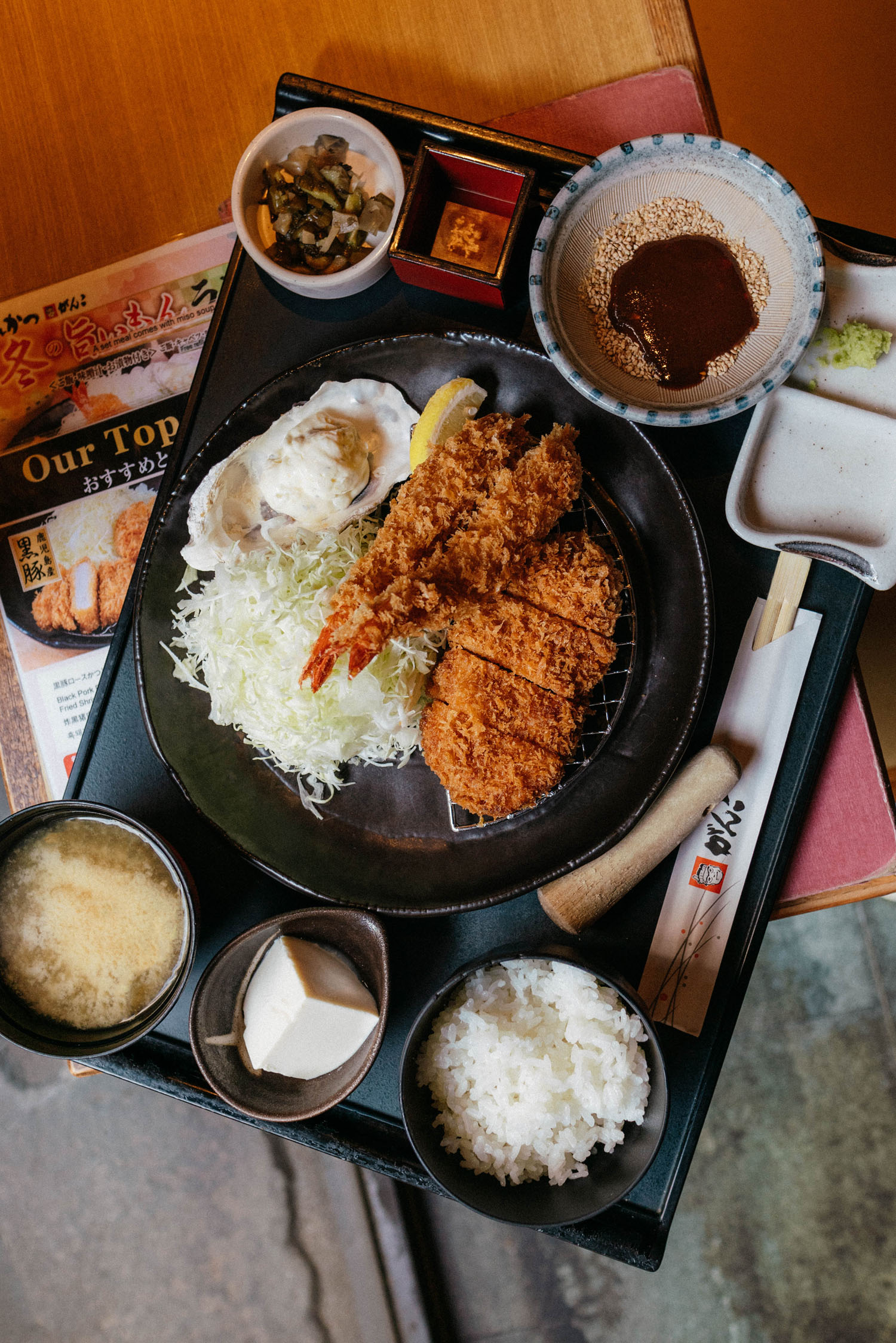 Took the train to Nara! First meal of the day at  Tonkatsu Ganko .