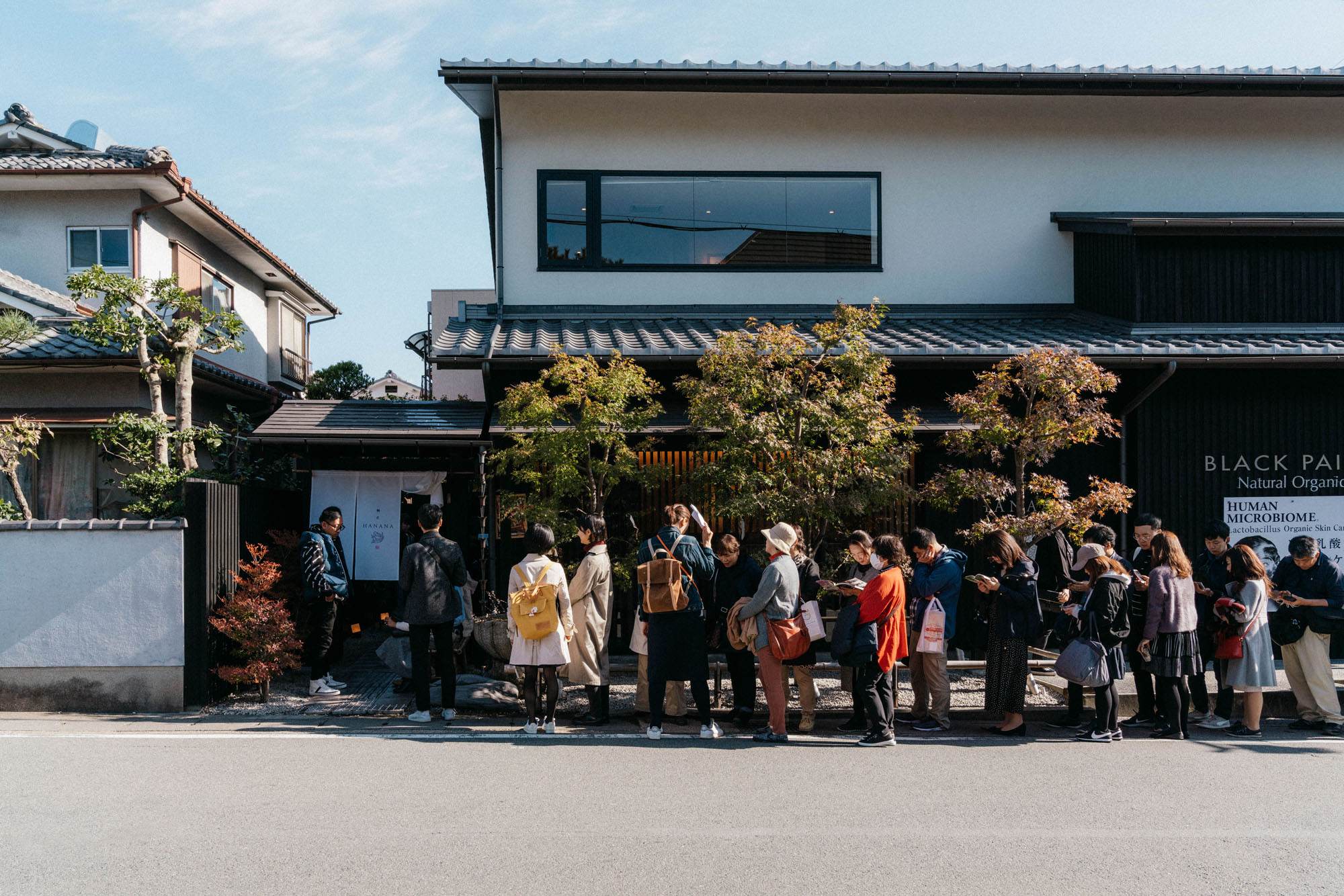 Taishou HANANA   On line for when the restaurant opens at 11am. They are known for chazuke, a simple Japanese dish made by pouring green tea or dashi over cooked rice.