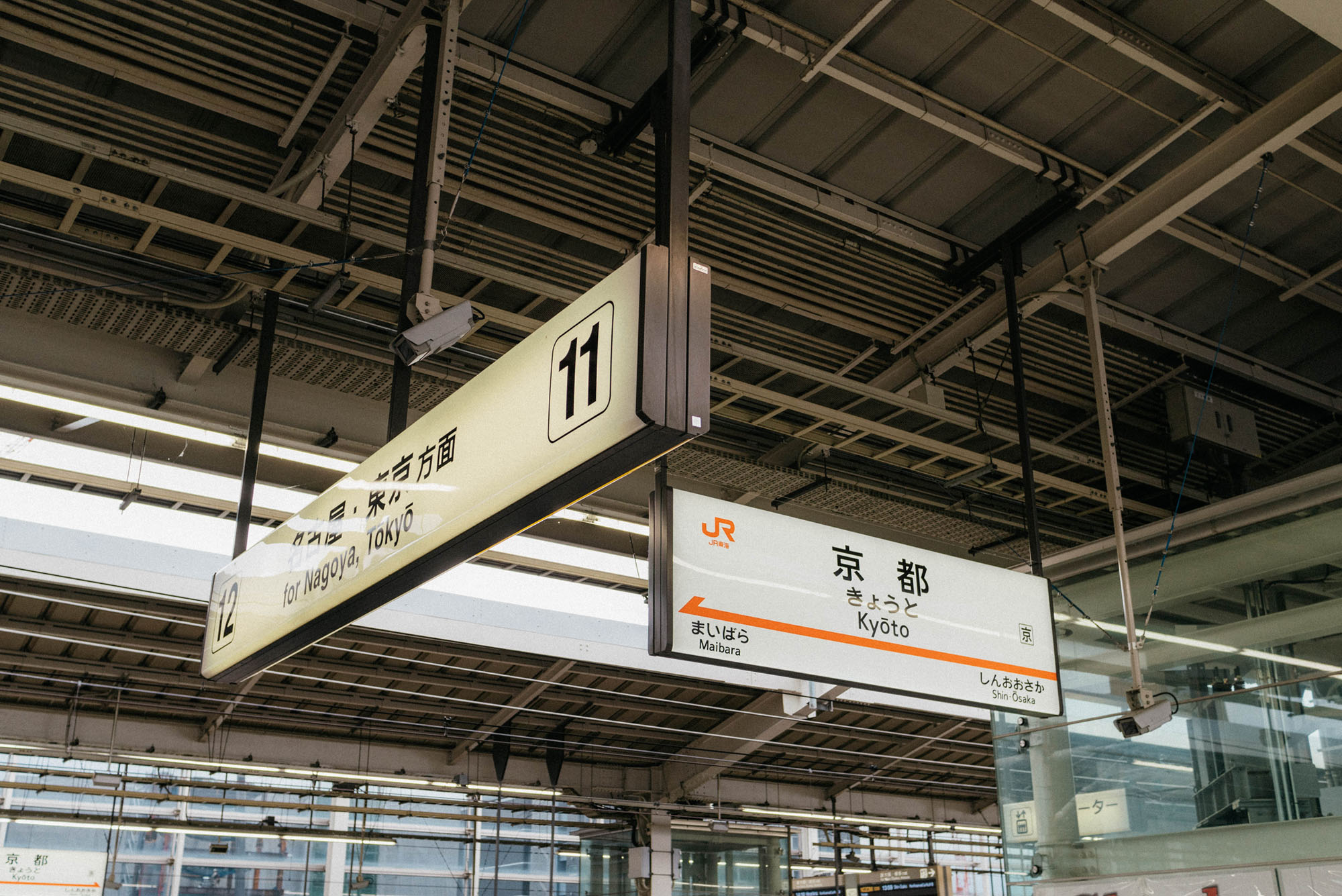Taking the  Shinkansen  (bullet train) to Tokyo!