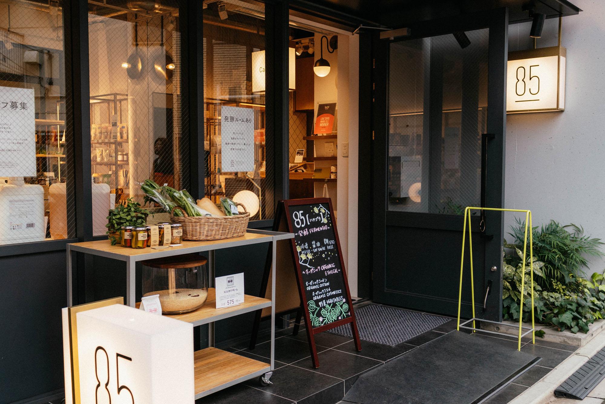 85(ハチゴウ) – cute homewares and groceries store