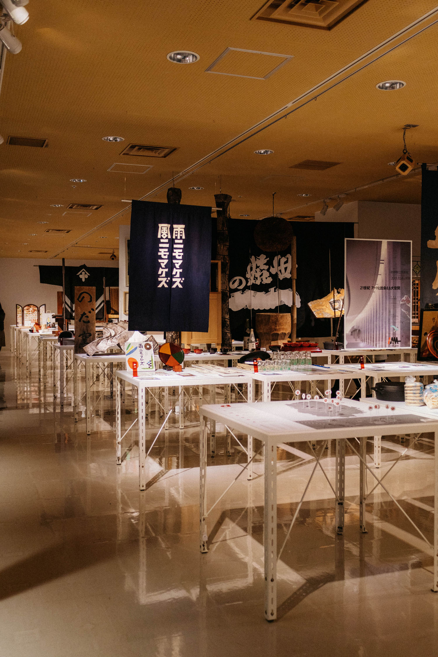 Exhibition with products featured in their latest issue  IWATE