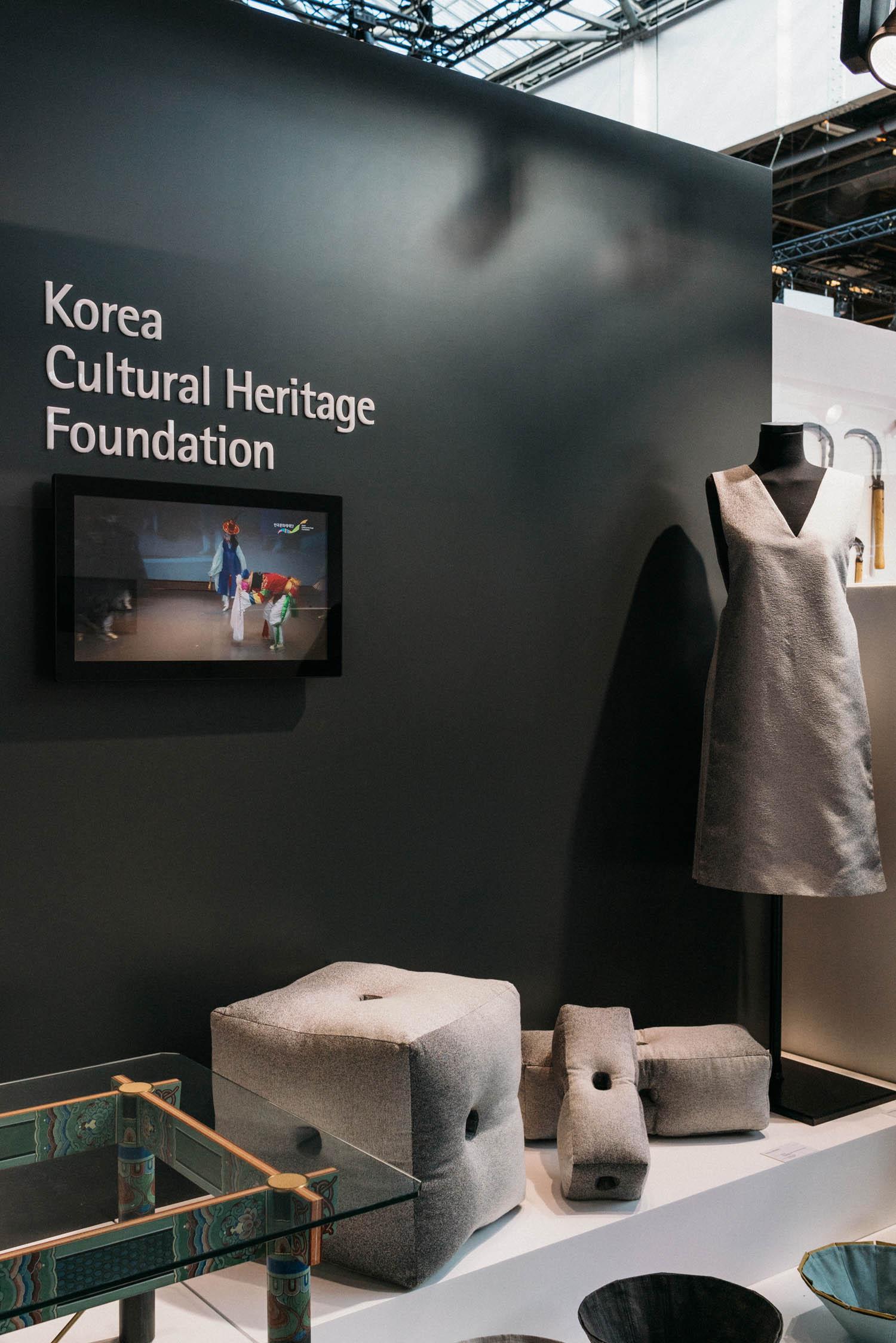 Korea Cultural Heritage Foundation