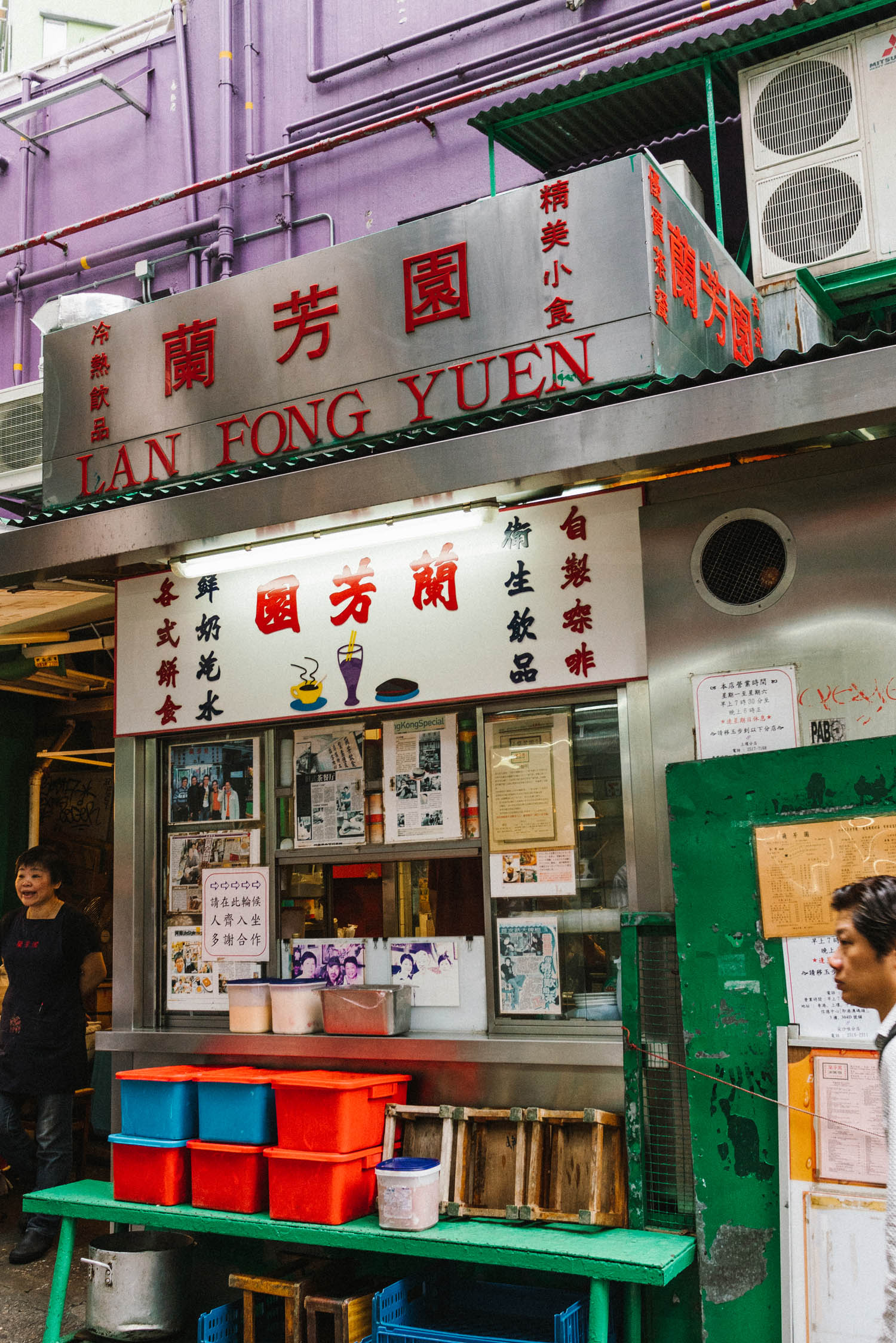 Lan Fong Yuen, where milk tea originated