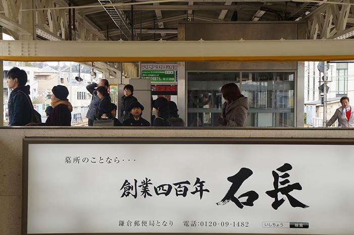 tokyo12.png