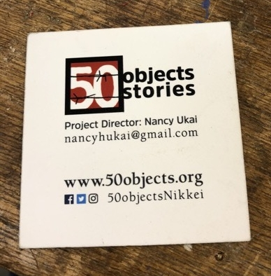 http://50objects.org