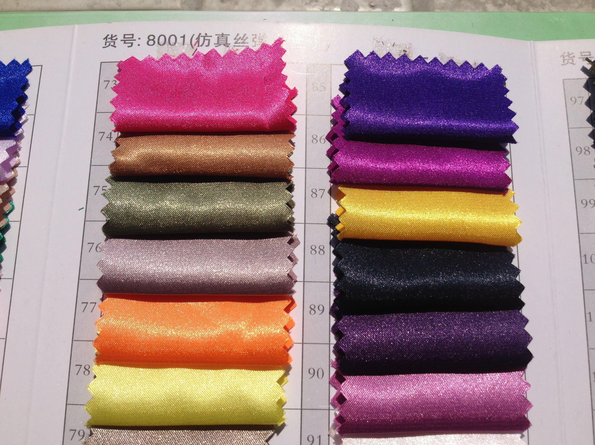 Silky_Satin_Swatch_Booklet_14.jpg