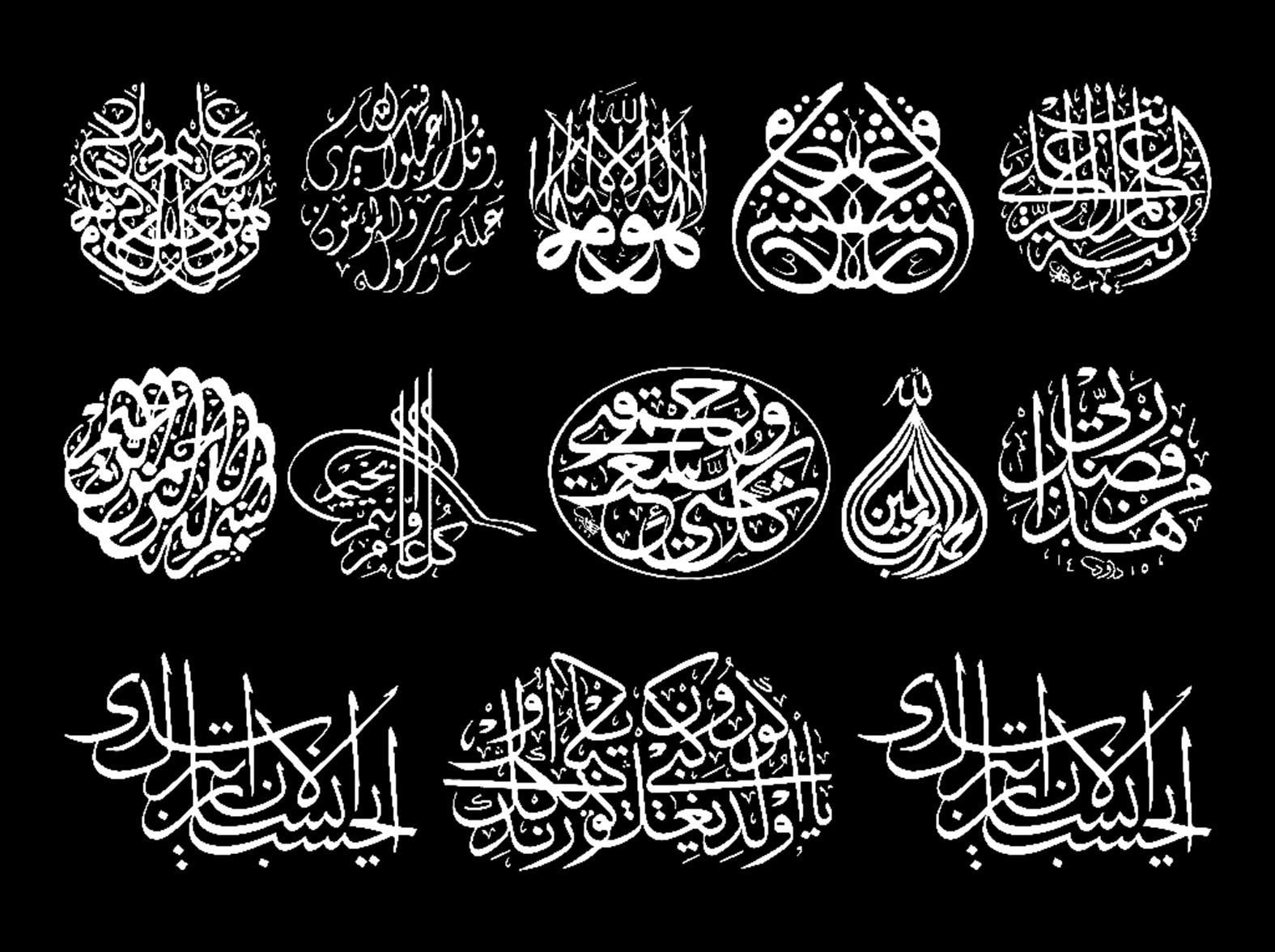 Iranian-Calligraphy