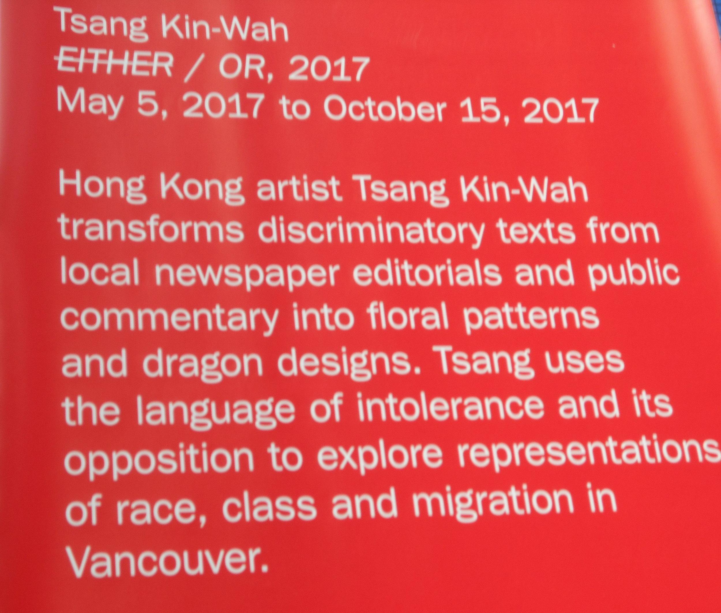 Descriptive plaque explains the theme of the installation.