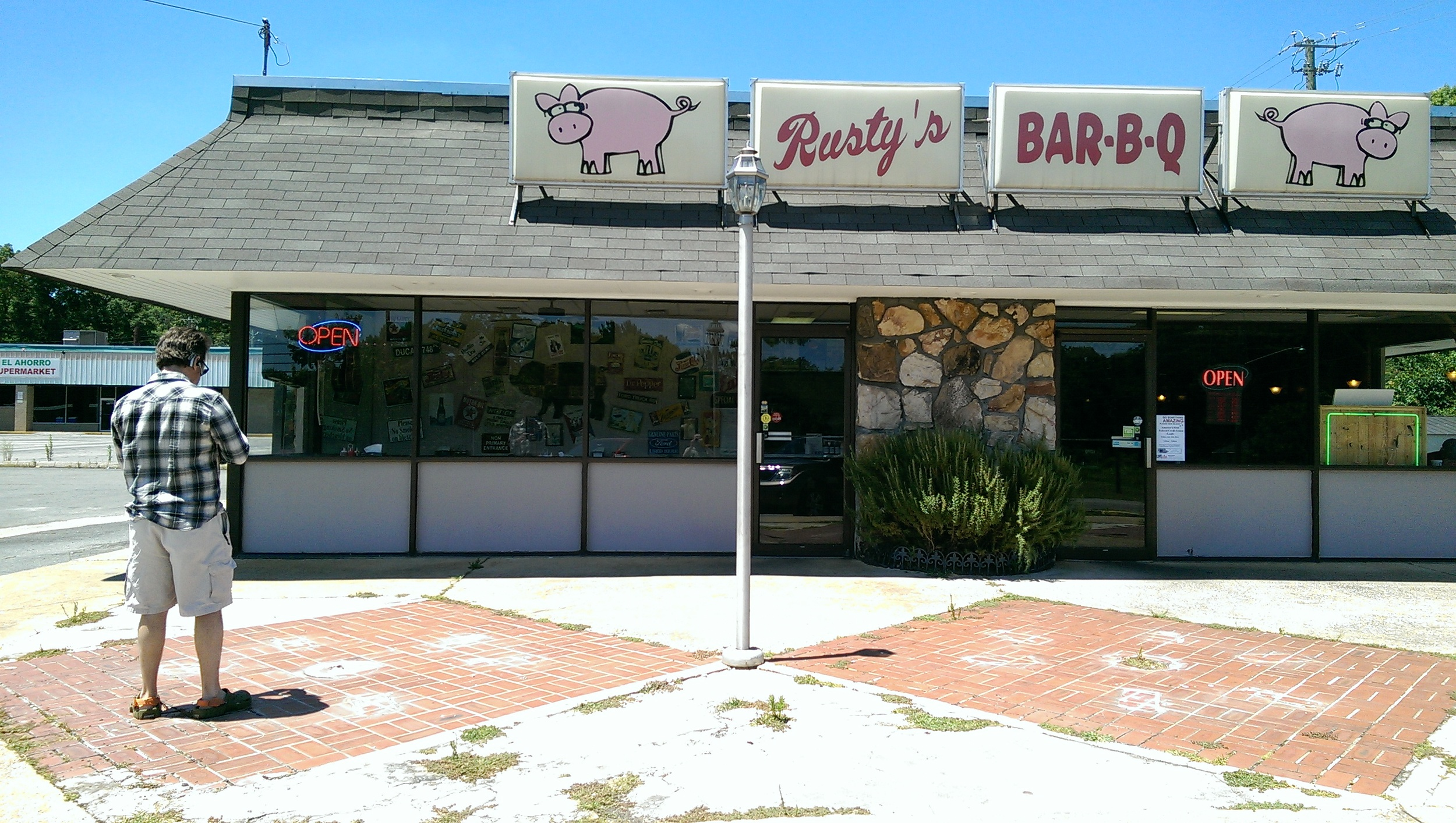 Rusty's Bar-B-Q in Leeds, Alabama, just outside Birmingham.
