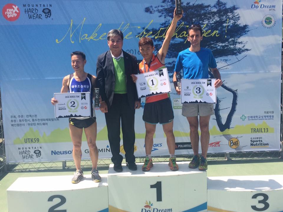 Podium of the men's 59km race
