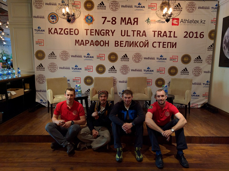 The organisation team of Tengri Ultra Trail is ready for the second edition!