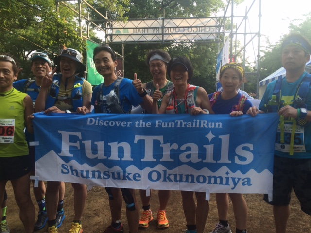 Shunsuke Okunomiya was leading the race until passed halfway when he twisted his ankle