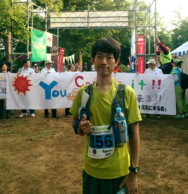 By finishing 12th in the Echigo Country Trail, South Korea's Yunseok Yong moved up to 7th in the 2016 Asia Trail Master ranking
