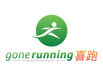 Gone Running logo A1_small.png