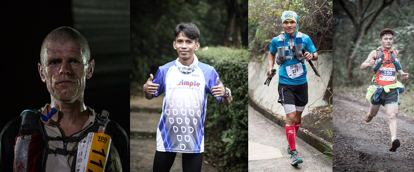These are the four leading favourites for this year's Asia Trail Master championship