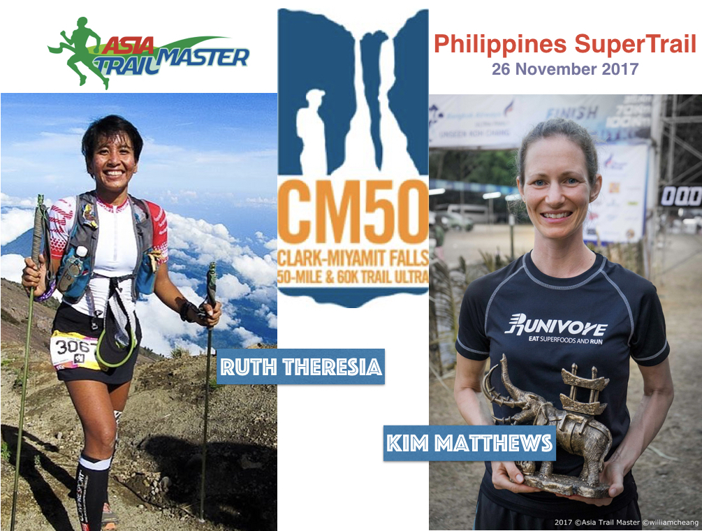 The two leading contenders for the women's race and the ATM Championship