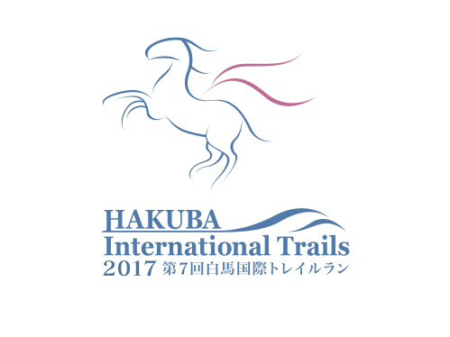 Hakuba_international_trail_logo2017ol.png