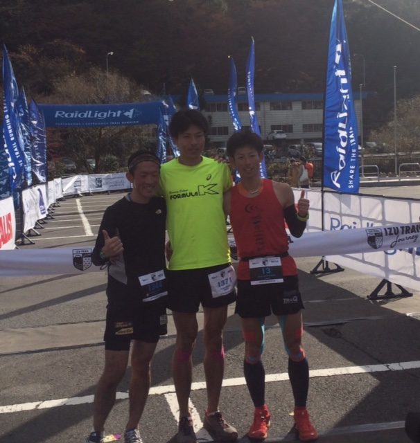 The top 3 of the Izu Trail Journey