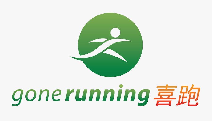 GoneRunning_logo.JPG