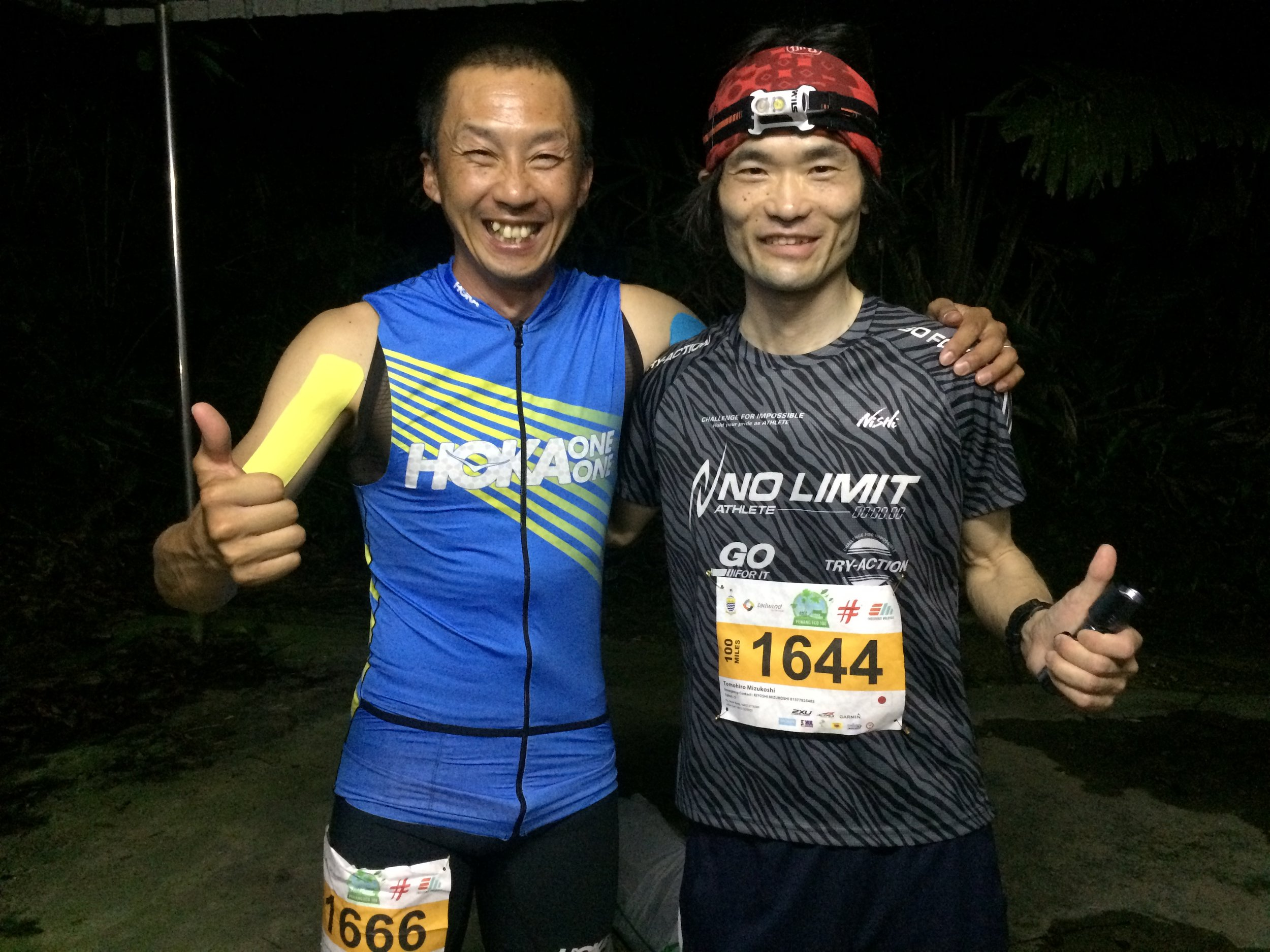 Sota Ogawa and Tomohiro Mizukoshi from Japan coloured the first 100k of the 100 miles race