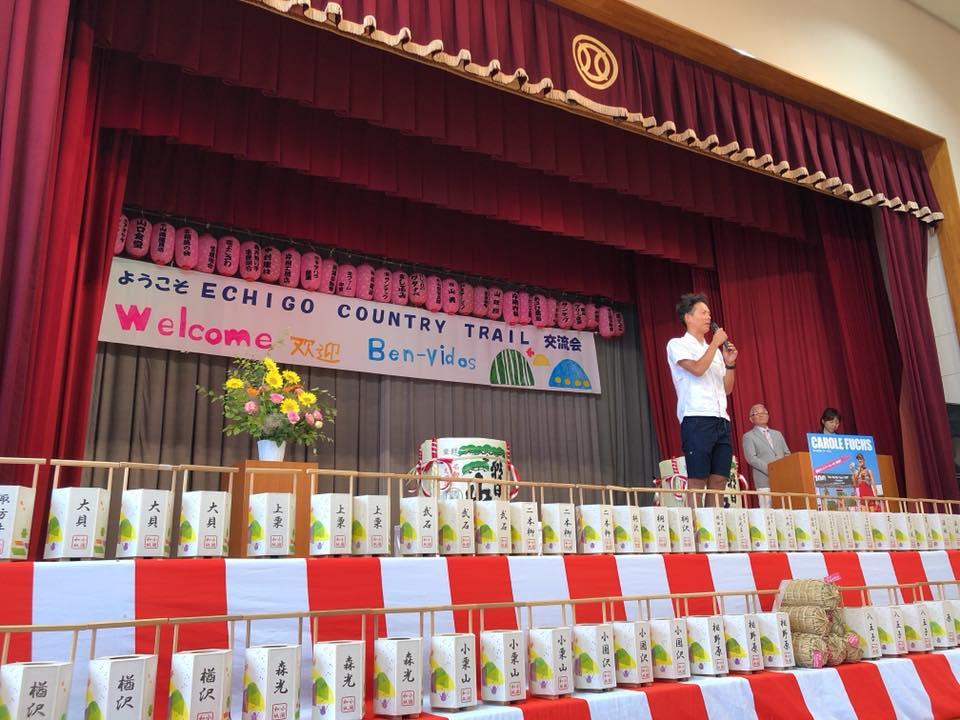 Echigo party speech.jpg