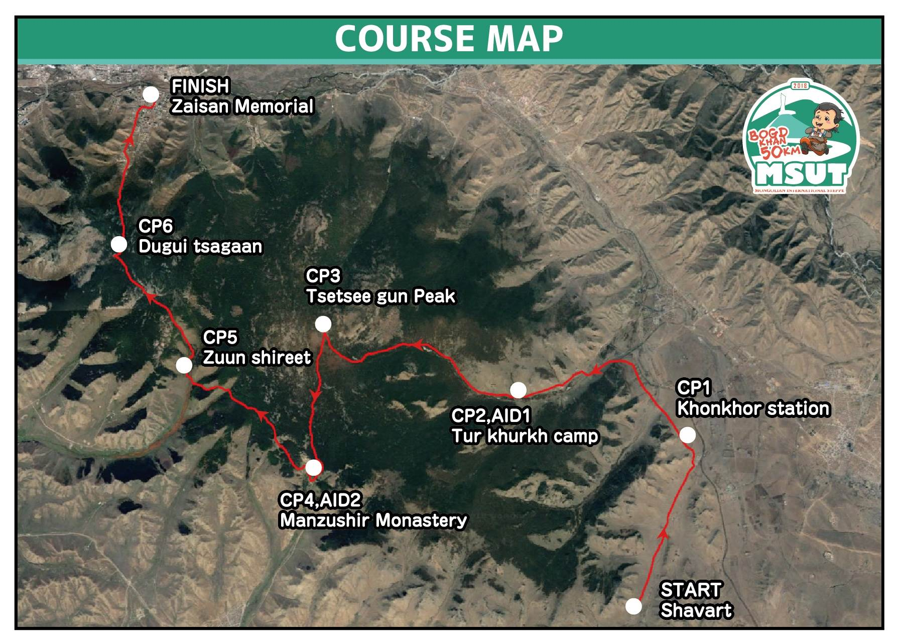 Bogd Khan map.jpg